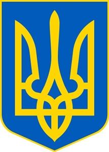 Ukraina Tryzub 300px