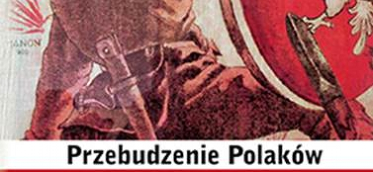 KONKURS – 1920. Prawdziwy Cud nad Wisłą.