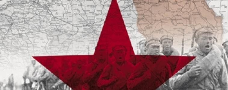 """""""Czerwona Apokalipsa"""" – jutro KONKURS!"""