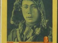 Antoni Ferdynand Ossendowski – Ludzie, zwierzęta Bogowie – T1 – Męczeńska włóczęga