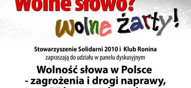 4 czerwca (środa) godz.18:00 Wolność słowa w Polsce – zagrożenia i drogi naprawy
