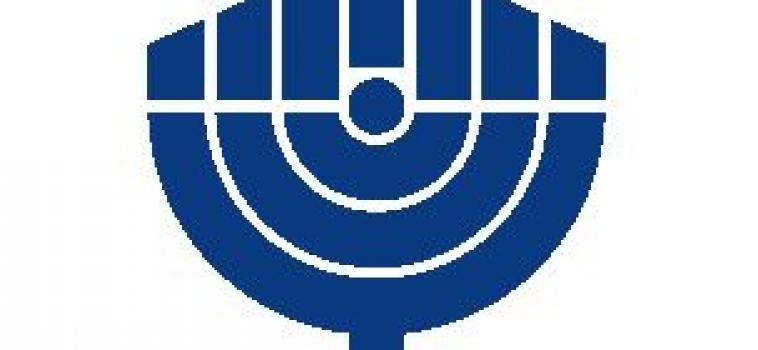 """Środa (1 Luty) godz.21:30 ABC Masonerii Dr Krajskiego – Litera """"B"""" jak B'nai B'rith"""