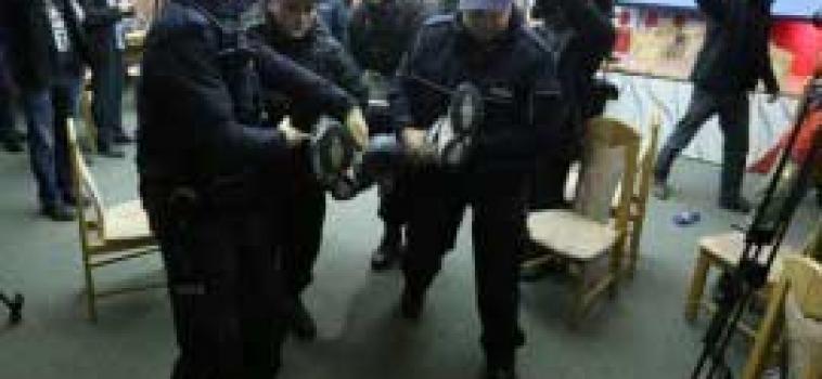 Wtorek godz.9:00 Sprawa przeciwko zatrzymanym w PKW