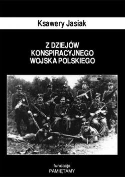 Z dziejów KWP – Ksawery Jasiak